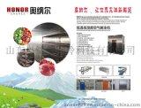 肉類解凍設備(低溫高溼空氣解凍機)-優質產家山東奧納爾製冷