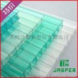 湖藍8mmPC陽光板溫室大棚保溫採光陽光板