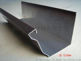 供应 柳州 蒂美DMI   全尺寸铝制阳光房天沟铝制厂房天沟