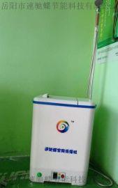 洗澡機 最後300臺 260元清倉 可移動 免安裝 節能 便捷 大容量 洗澡機