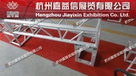 杭州鋁合金桁架活動展示展覽廠家直銷特價優惠