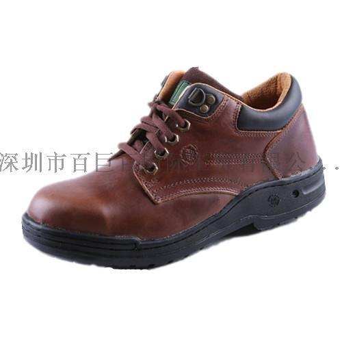 臺灣KS凱欣特舒鞋氣墊款工作鞋