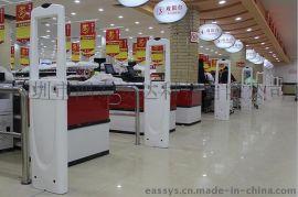 服装 超市 港货防盗门 皮具商场 鞋EAS报警器 声磁主辅机系统