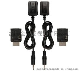 IR延长器.IR红外延长套件HDMI红外延长回传器IR extender厂家直销