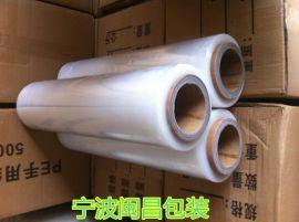 宁波闽昌包装供应捆箱膜,PE拉伸膜,缠绕膜,4KG/卷