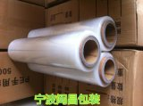 寧波閩昌包裝供應捆箱膜,PE拉伸膜,纏繞膜,4KG/卷