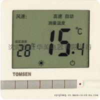 沈阳液晶式  空调温控器厂家-TM602