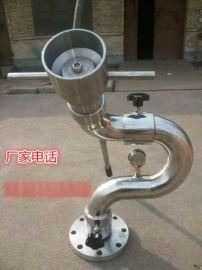 章丘PS40固定式消防水炮
