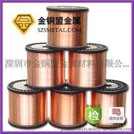 廣東磷銅線C5101磷銅線
