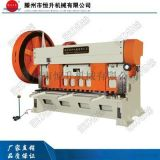 Q11D-20×2500机械剪板机 Q11D系列机械剪板机