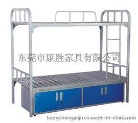 (安全)学生床厂家直销学生宿舍高低床