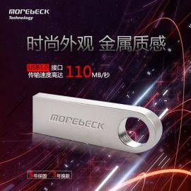 莫贝克厂家直销USB3.0闪存盘 金属不锈钢u盘