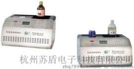 ETW-200D臺式液體安檢探測儀