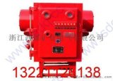 PJG-600/10Y永磁机构高压真空配电装置