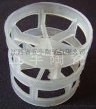 塑料鮑爾環