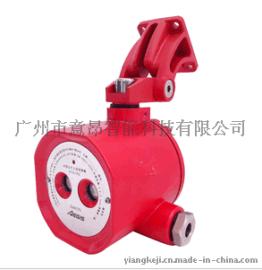 A705/IR2双红外火焰探测器A710/UVIR2