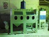 双工位喷砂机|山东喷砂机|淄博喷砂机