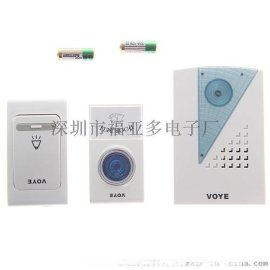 V001AB二拖一无线门铃 家用直流门铃 超远距离无串音 电子门铃