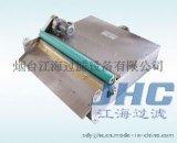 銑、磨、鑽加工的切屑液處理,專用磁性分離器
