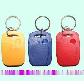 1号ic扣卡m1复旦ic钥匙扣卡酒店智能感应门锁ic卡门禁ic卡钥匙扣卡