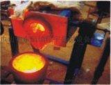 熔炼铜5KG或10KG中频感应加热设备HYM-15KW熔炼炉