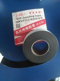 厂家直销海佳高压橡胶自粘带