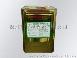 深圳市华星锡业直销改性丙烯酸三防漆HX26,PCB板专用涂料