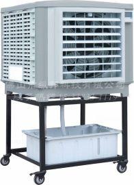 **移动空调厂家批发,工业移动空调,移动空调价格,家用移动空调