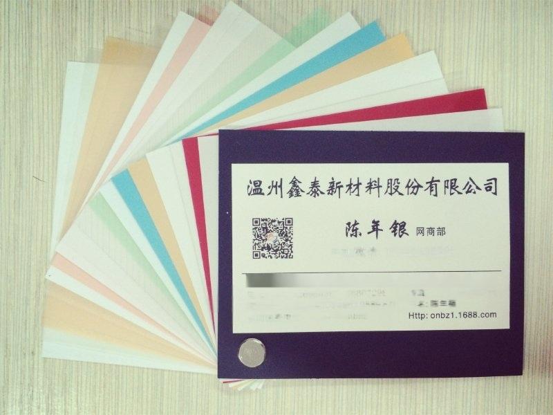 专业生产pp防火阻燃塑料片卷板材 可定制 pp片材