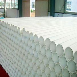 轻质高强pvc排水管 抗摔抗压排水管 国标排水管