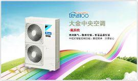 深圳 大金家用VRV-N系列RQZQ6AAVN中央空调