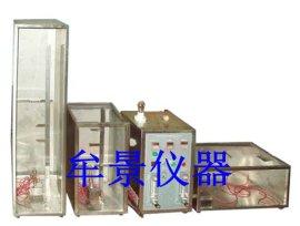 江苏电线电缆垂直燃烧试验机