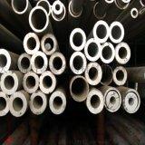 现货6061合金铝管,6061T6铝管厂家,定做铝管
