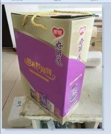 纸盒制作 纸盒设计 纸盒包装 纸盒批发