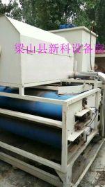 出售HTB1500型全不锈钢二手污泥浓缩脱水机