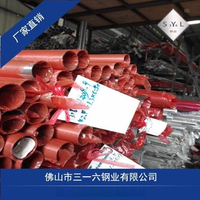 生產316不鏽鋼管廠-鑫鑠不鏽鋼管廠直銷