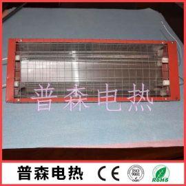 烤漆灯罩 不锈钢反射灯罩 红外线加热管防护罩