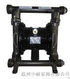 QBY3型气动隔膜泵