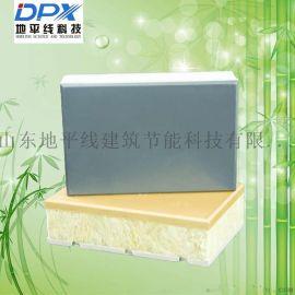 复合保温防火一体化板丨复合装饰一体化板