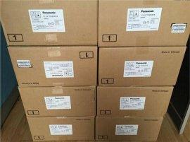 贵州调度机品牌煤矿调度机矿用调度机KTJ129调度机沪光供