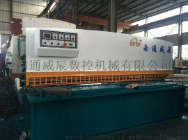 南通威辰QC12Y数控液压摆式剪板机
