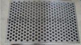 新疆2mm不锈钢筛板