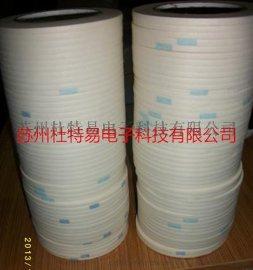 常温美纹纸胶带 各种温美纹纸胶带 现货高温美纹纸胶带价位