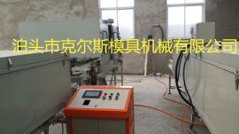 泊头克尔斯专业金属彩石瓦设备生产商 价格实惠