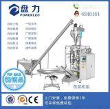 供應調味料 面粉粉劑包裝機械盤力420mm立式簿膜全自動包裝封切機