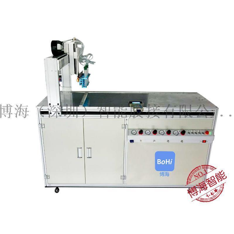 博海点胶机公司专业供应自动点胶机设备,全自动点胶机,双液点胶机