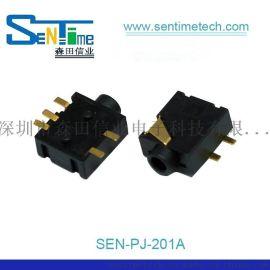 2.5口径PJ205_5脚贴片式耐高温音频耳机插座