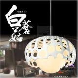 瑪斯歐燈飾蘑菇簡約設計鏤空樹脂吊燈黃光暖色酒吧餐廳適用燈具紅色小款MS-P1013
