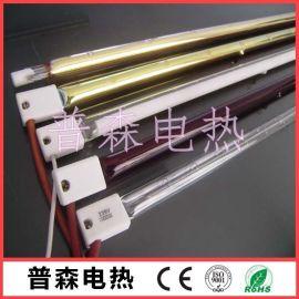 石英玻璃发热管 电加热管厂家 红外线加热管批发