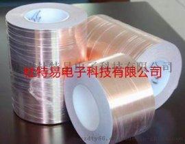 单导铜箔胶带 单面单导胶带  昆山铜箔胶带